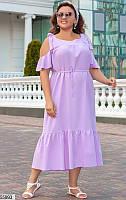 Летнее длинное свободное платье женское легкое больших батальных размеров 48-64, 3 цвета