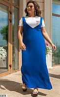 Сарафан+футболка летний длинный стильный вискоза 48-58 размеров
