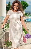 Льняное летнее легкое платье с завышенной талией 48-58 размеров