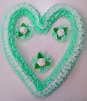 Свадебное сердце для украшения свадебного авто (мятное)