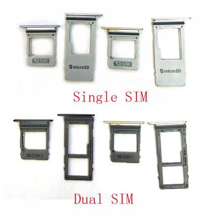 Держатель Sim-карты и карты памяти Samsung A530F Galaxy A8 Duos (2018), A730F черный, на две Sim-карты,, фото 2