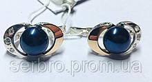 Срібні сережки з чорним перлами і золотом Богема