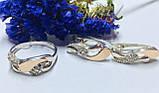 Срібний набір з золотом і білим цирконом Естер, фото 3
