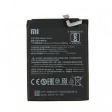 Аккумулятор Xiaomi BN44 для Xiaomi Redmi 5 Plus 3900mAh