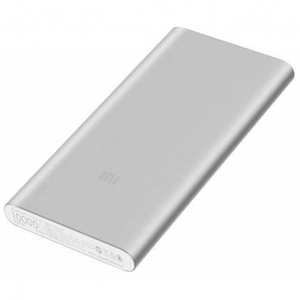 Внешний аккумулятор Xiaomi Mi 2S Power bank 10000mAh Silver (VXN4228CN), фото 2