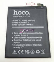 Аккумулятор HOCO BT61 для Meizu M3 Note (L681) 4000 mAh
