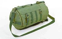 Рюкзак-сумка тактический штурмовой 30 литров (нейлон, оксфорд 600D, размер 25х23х10см) PZ-TY-6010