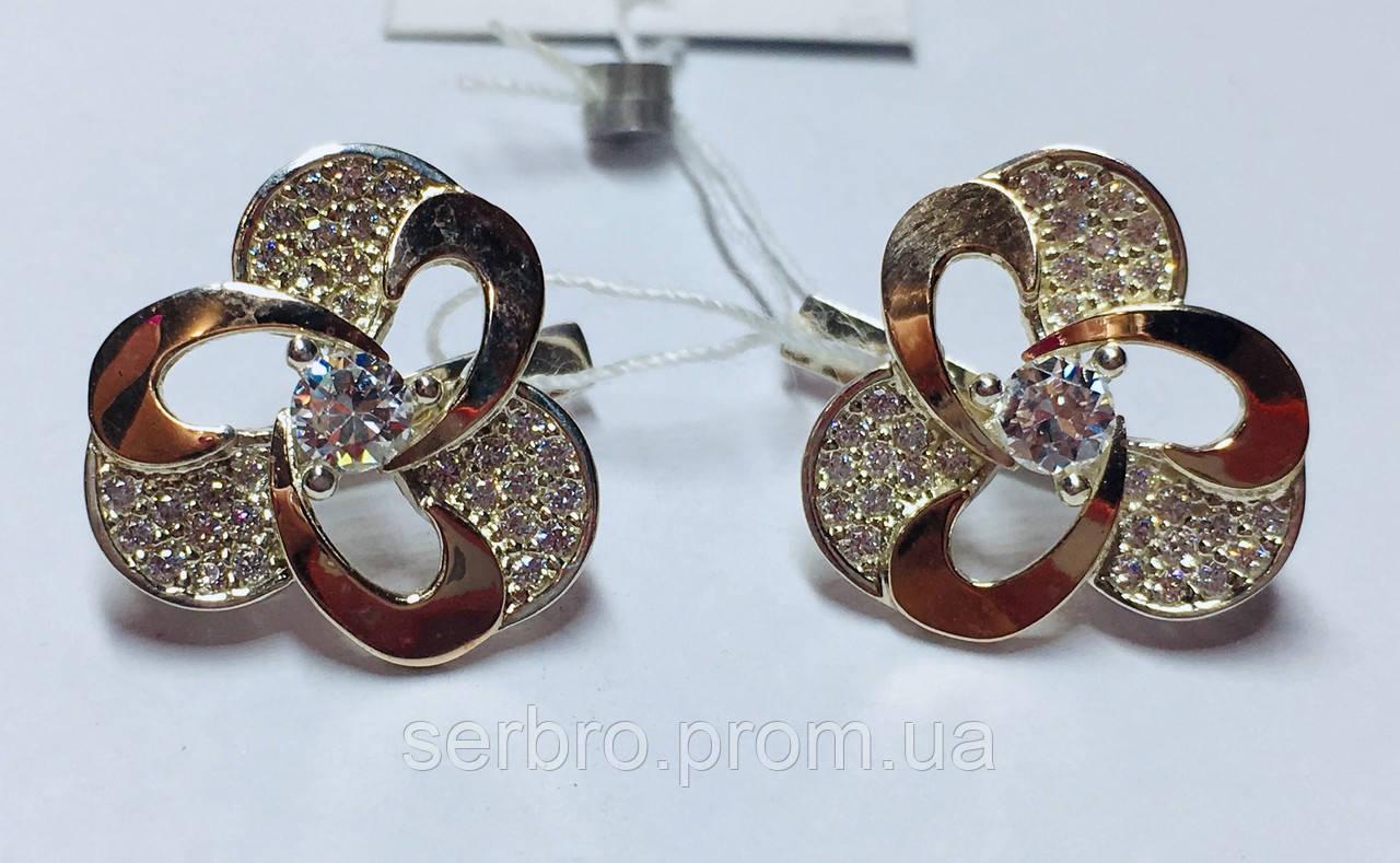 Серебряные сережки с золотом и  цирконом Инес