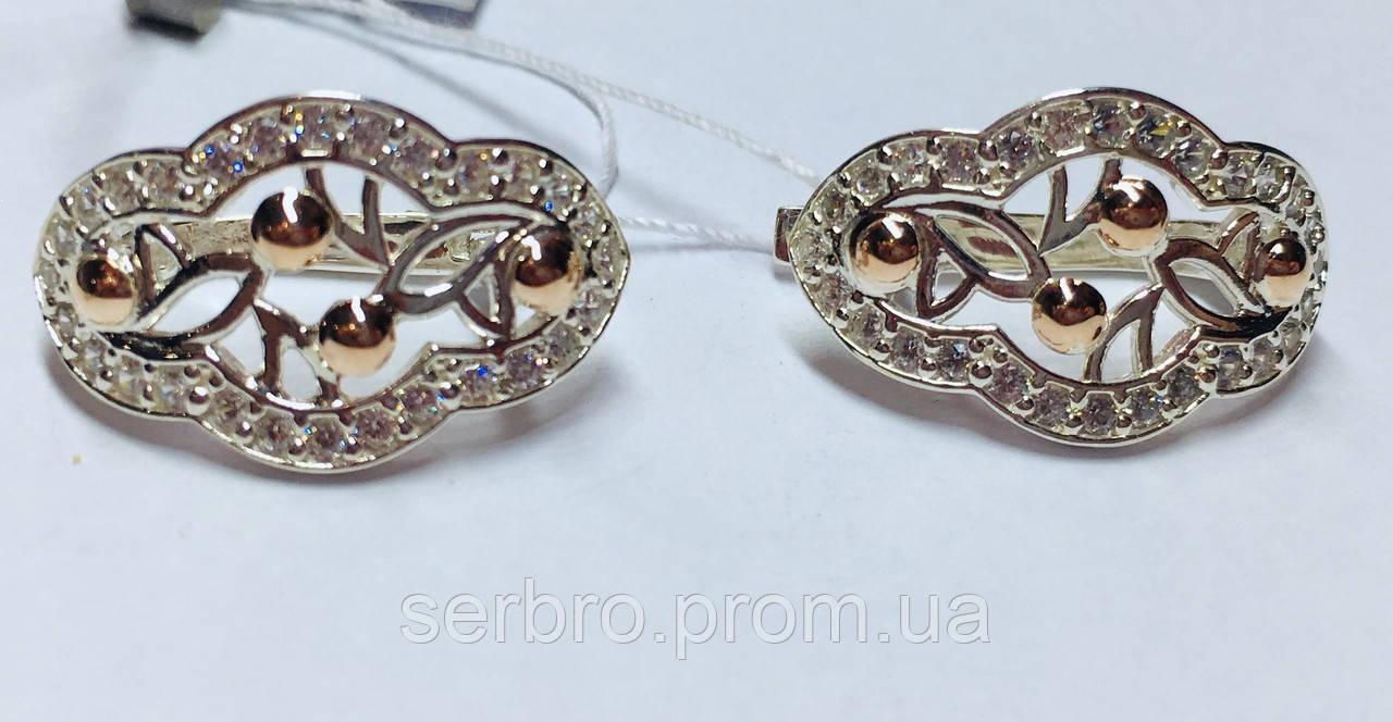 Срібні сережки з золотом і цирконом Маріз