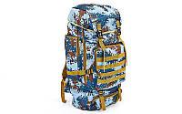 Рюкзак туристический бескаркасный 50 литров (полиэстер, нейлон, размер 65х35х20см) PZ-TY-096