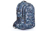 Рюкзак туристический бескаркасный 50 литров (полиэстер, нейлон, размер 58х36х17см) PZ-TY-9281