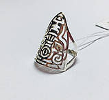 Треугольное серебряное кольцо Сафари, фото 2