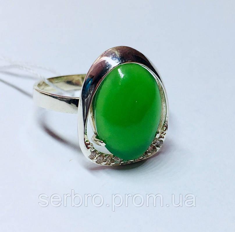 Серебряное кольцо с хризопразом Sofi