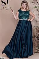 Вечерние женское длинное платье летнее шелк армани 48-52 размеров