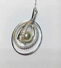 Срібний кулон-підвіска з перлами Жаклін
