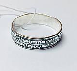 Серебряное кольцо молитва Николая Чудотвореца, фото 2