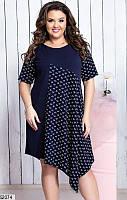 Платье женское трикотажное летнее ассиметричное батальное 48-64 размеров