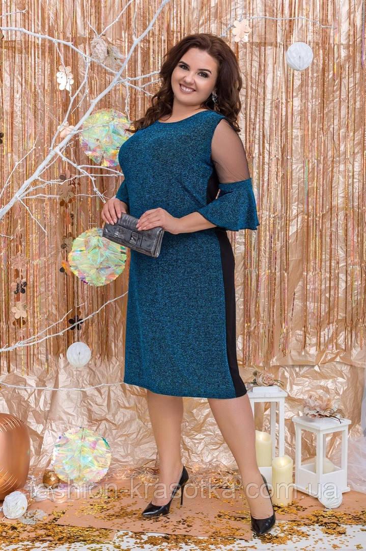 Шикарное женское платье,размеры:48-50,52-54,56-58.
