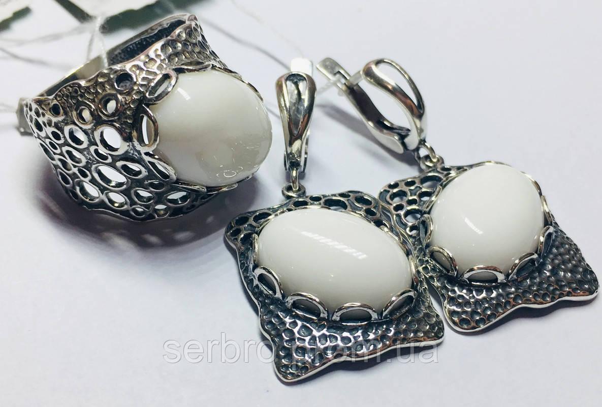 Гарнитур из серебра с кахалонгом Форос