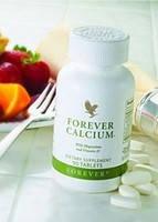 Форевер Кальций (Forever Calcium)