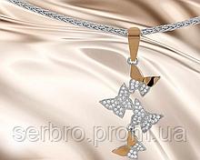 Серебряный кулон с золотом и цирконом Полет бабочек