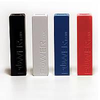 Зарядные устройства, 4 цвета, под нанесение логотипов, фото 1