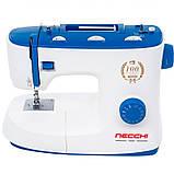 Электромеханическая швейная машина Necchi K432A, фото 9