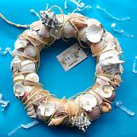 Декоративный венок из эко-материалов в морском стиле. Диаметр 27 см.