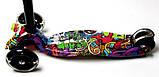 Самокат трехколесный детский Maxi светящиеся колеса принт Graffiti Hip-hop, фото 3