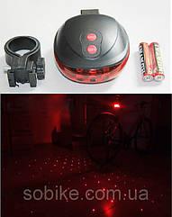 Підсідельна діодна мигалка / задній ліхтар з лазерної майданчиком (ЧЕРВОНІ ДІОДИ)