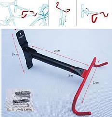 """Крепление / подставка / держатель для велосипеда на стену """"рама"""""""