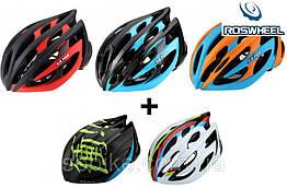 Велосипедный шлем 3-в-1 Roswheel / Sahoo 91908 со сменными панелями