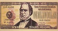 Открытка-конверт для денег.Без надписи