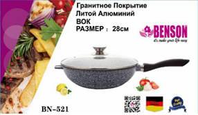 Сковорода литая WOK с антипригарным гранитным покрытием