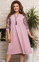 Нарядное свободное пудровое платье женское флок+гипюр 48-58 размеров
