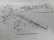 Запчасти привода гидронасоса Т-40