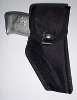 Кобура полузакрытая для пистолета Форт 17