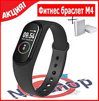 Фитнес браслет band M4 Fit Smart    Фитнес трекер M4 Fit Smart + Power Bank 10400 mAh в подарок!
