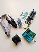 Комплект програматор+адаптер 1.8В+зажим+перехідник