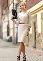 Платье-Карандаш Светло-Бежевое Большие Размеры