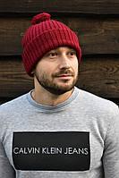 Шапка мужская з помпоном. Зимняя стильная шапка. ТОП качество!!! Реплика
