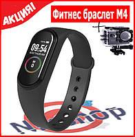 Фитнес браслет band M4 Fit Smart  | Фитнес трекер M4 Fit Smart + Экшн камера Action Camera D600 в подарок!