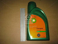 Масло трансмиссионное BP Energear SGX 75W-90 (Канистра 1л), U7-SGX759-12X1L