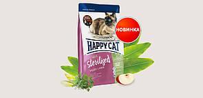 Корм Happy Cat Sterilised Weide-Lamm Хеппі Кет для кастрованих котів з ягням 4 кг