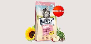 Корм Happy Cat Minkas Kitten Care Хеппі Кет Мінкас Кітен Кеа 1,5 кг