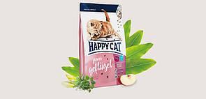 Корм Happy Cat Junior Geflugel Хеппі Кет Юніор Гефлюгель для кошенят з птицею 4 кг