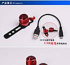 """Универсальная веломигалка / габарит с алюминиевым корпусом """"гибрид"""" с КРАСНЫМ диодом (зарядка от USB), фото 4"""