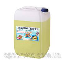 Гипохлорит натрия средство для дезинфекции воды в бассейне на основе хлора Сплеш 20 л