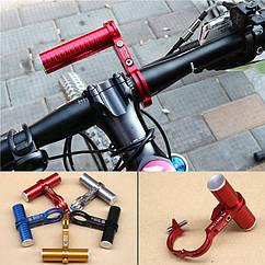 Розширювач / розвантаження / екстендер (міні-кермо) керма велосипеда G-328 ТМ GUB (CNC алюміній 6061)