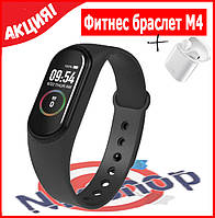 Фитнес браслет band M4 Fit Smart + беспроводные наушникиEARPHONE i7s TWS в подарок!
